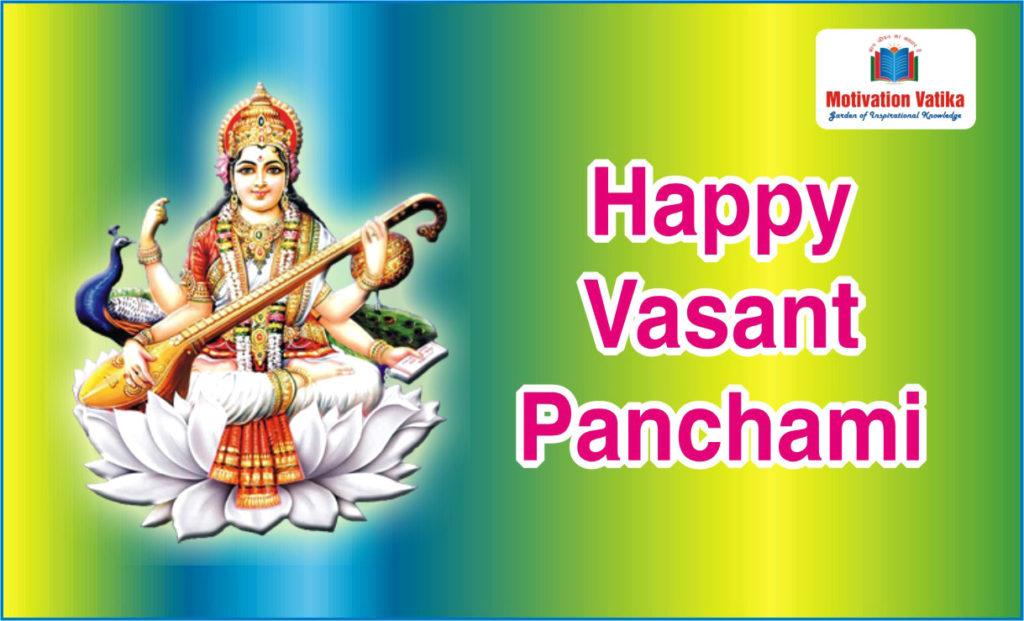 Vasant-Panchami-Images