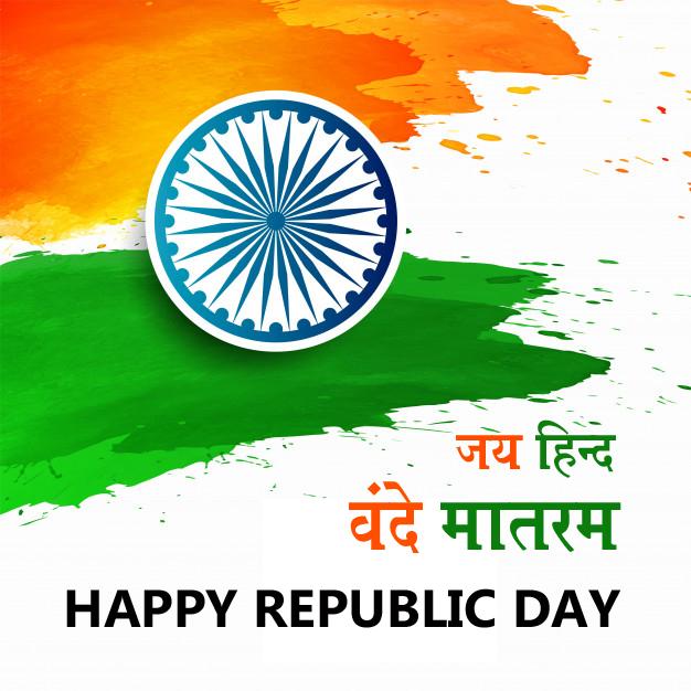 सभी देशवासियों को गणतंत्र दिवस की हार्दिक शुभकामनाएं