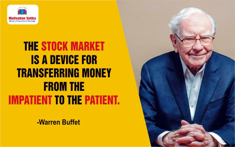 quotes for Stock Market