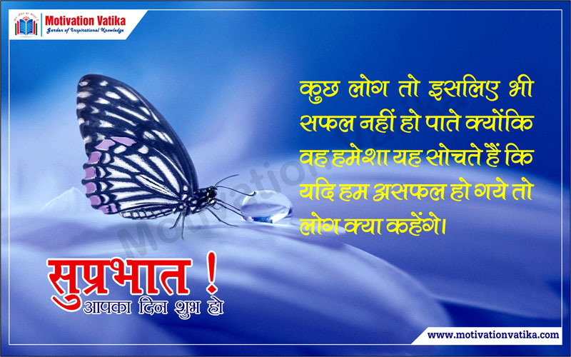 Wishes in Hindi