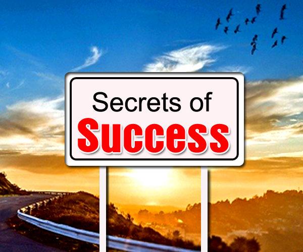 सफलता के रहस्य