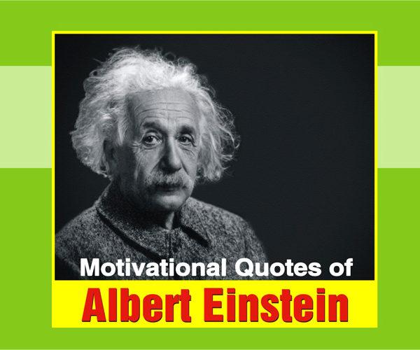 Motivational Quotes of Albert Einstein