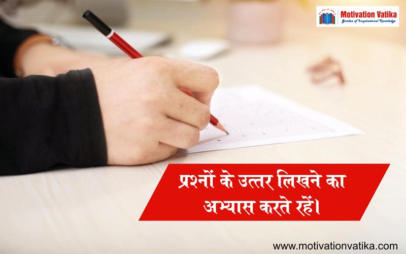 Exam Preparation Quotes