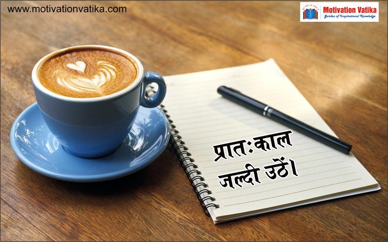 Exam Preparation Article in Hindi