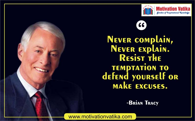 best-quotes-of-Brian-Tracy