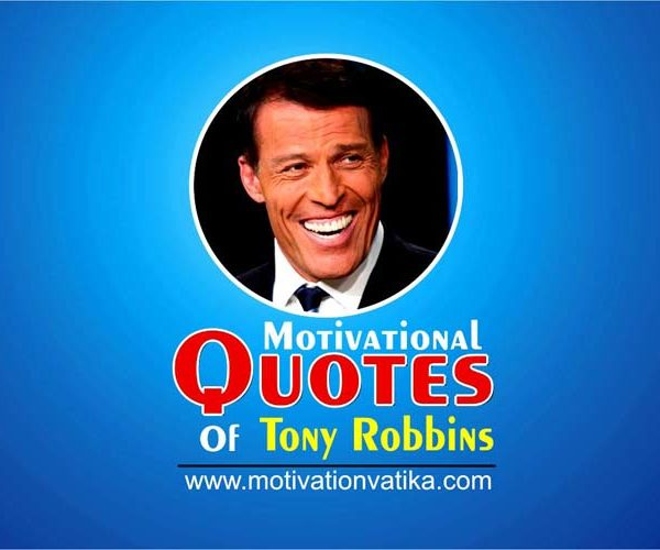 Tony Robbins Quotes for Powerful Inspiration