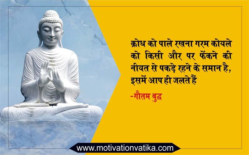 Gautam-Buddha-Quotes-with-images