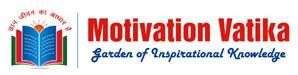 Motivation Vatika