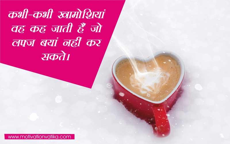 love saying hindi image