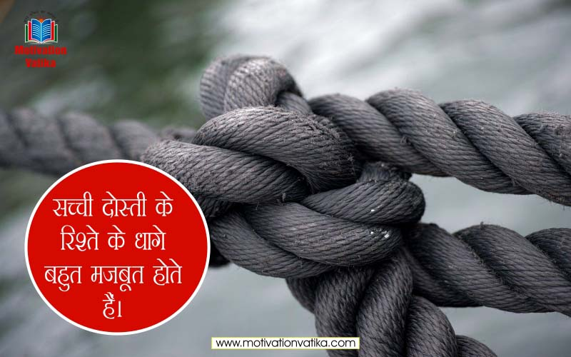 happy-friendship-day-wishes-quotes-image