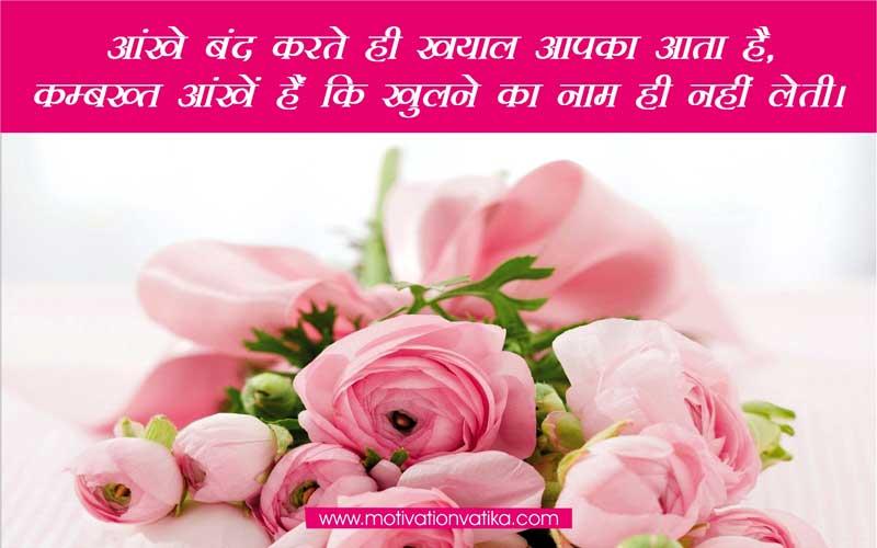 miss you quotes hindi image