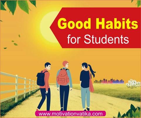 विद्यार्थियों के लिए अच्छी आदतें Good Habits for Students