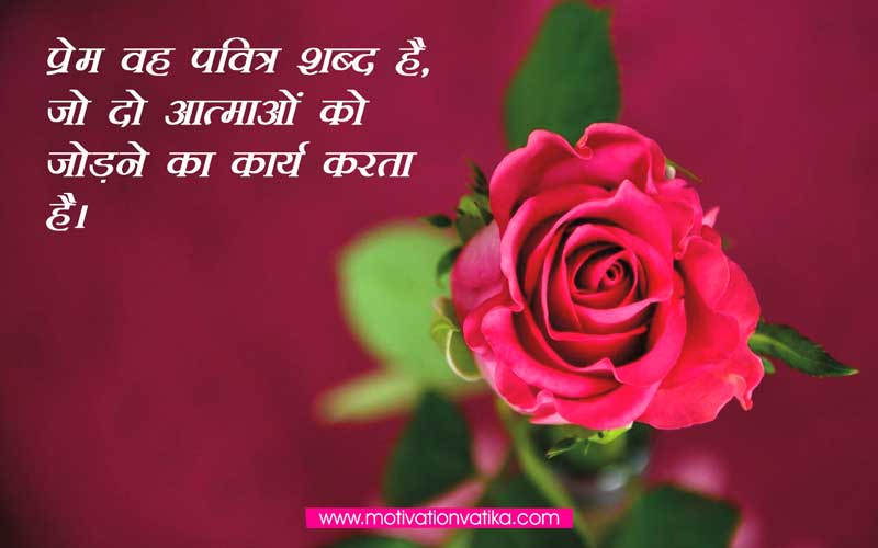 heart touching lines in hindi image