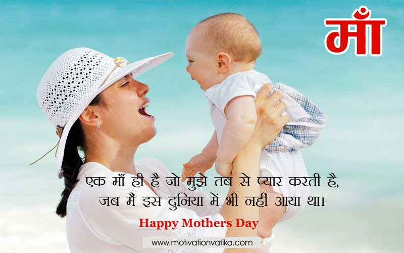 happy mother day 2020 images