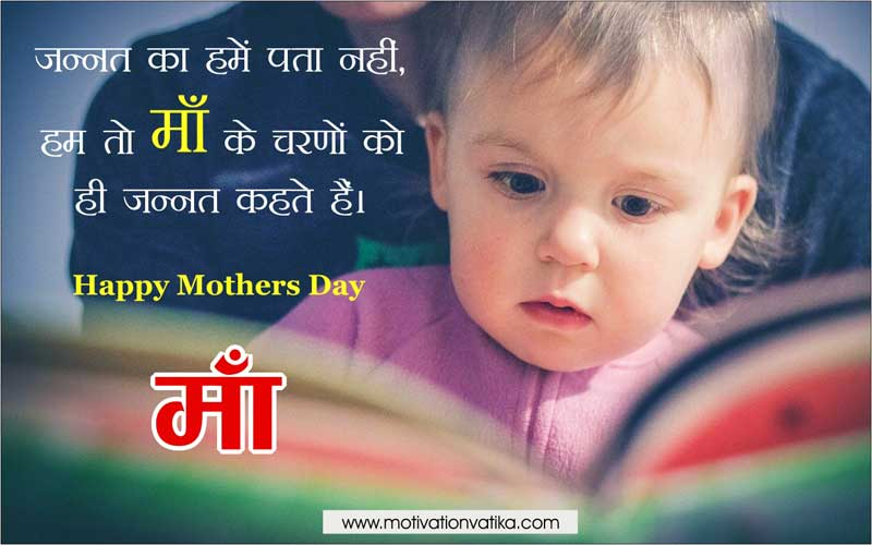 happy-mothers-day-2020-image