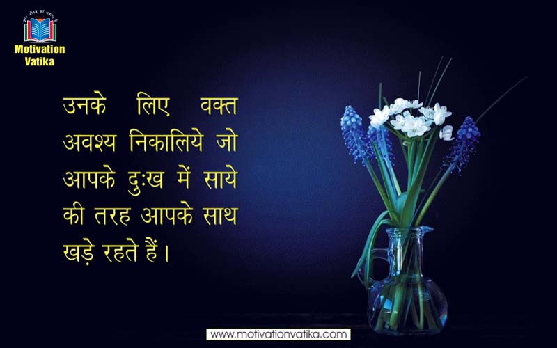good-morning-quotes-for-friends-in-hindi-image
