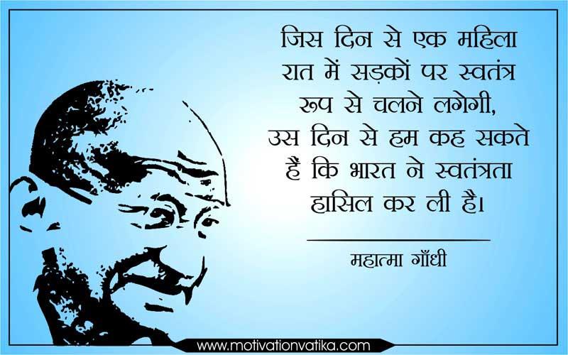 mahatma-gandhi-quotes-on-woman