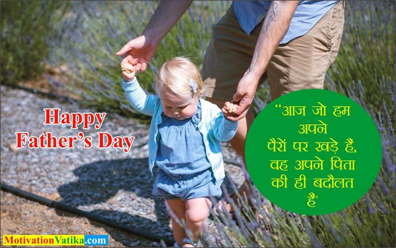 fathers-day-miss-you-dad-image