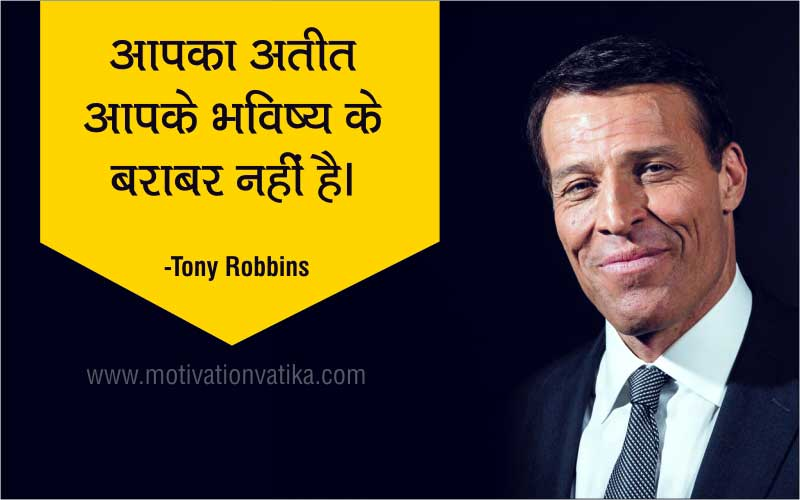 Hindi-quotes-about-life