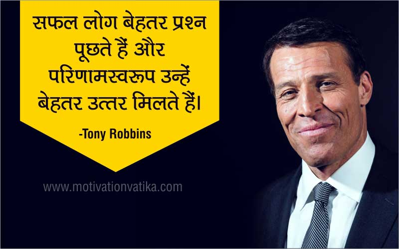 tony robbins inspirational quotes hindi images