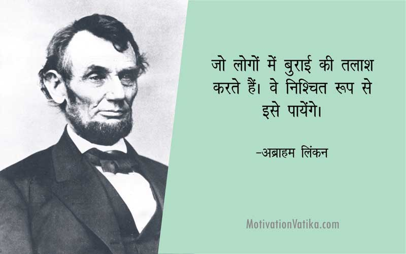 inspirational hindi quotes with image