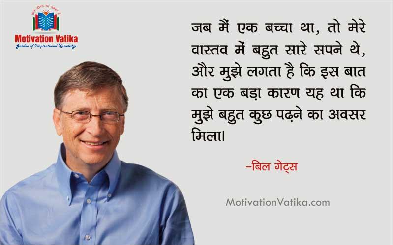 hindi quotes image