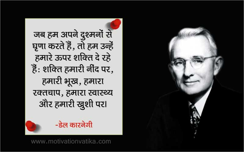 quotes about health image hindi