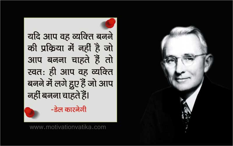 personality development quotes in hindi image