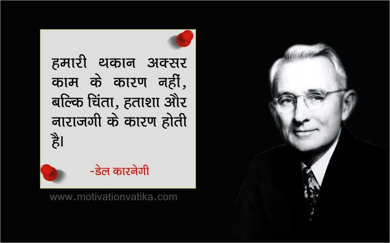 life quotes in hindi with image