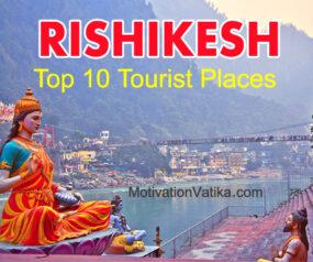 ऋषिकेश के 10 प्रमुख पर्यटन स्थल