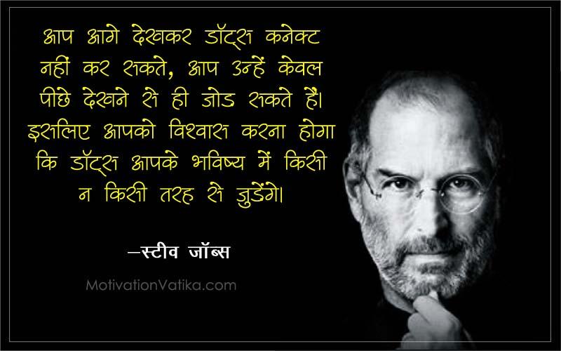 life-quotes-hindi-image