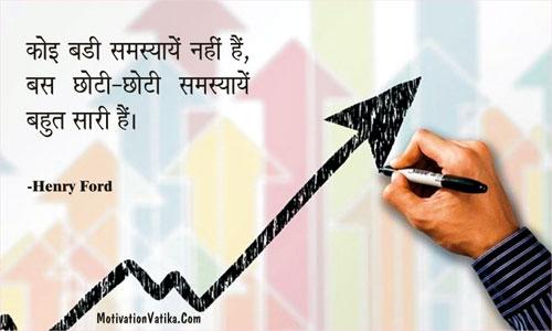 best quotes for whatsapp status hindi