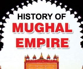 मुग़ल साम्राज्य का इतिहास