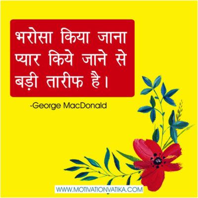 whatsapp trust status hindi