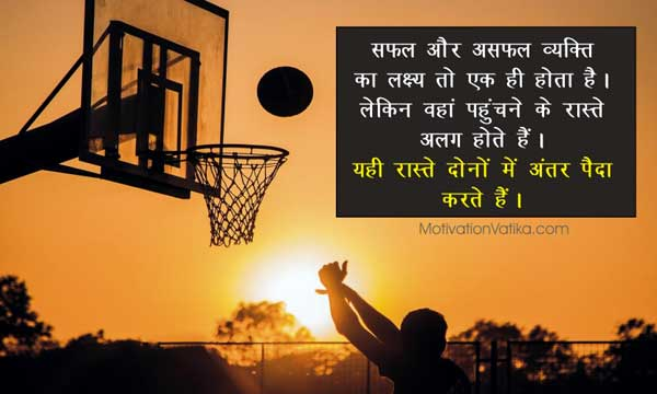 success-attitude quotes in hindi